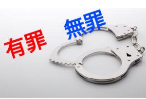 オンラインカジノを日本でプレイするのは違法か合法か